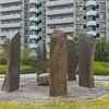 ガーデンコート筑波~つくば市とその周辺の風景写真案内(252)