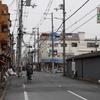 長吉六反三丁目(大阪市平野区)