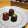 【大阪府】小ぶりで可愛らしいダニエルのカヌレ8種をお取り寄せしました