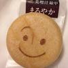 味噌汁専門店 美噌元