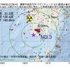 2017年09月30日 07時36分 薩摩半島西方沖でM3.3の地震