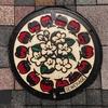 長野県長野市のマンホールの蓋には「りんごの花」が描かれているよ。