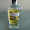 アイハーブおすすめの化粧水「ウイッチヘーゼル」の口コミ
