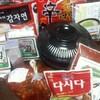 ●韓国広場戦利品