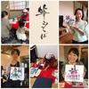 おとなの文化祭@こおりやま vol.10