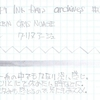 #0282 J.HERBIN GRIS NUAGE