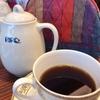 大丸でコーヒーといえばこのお店♪コーヒーの種類がたくさんある[ヒロコーヒー]