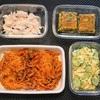 【作り置き】おかずとお弁当のレシピをご紹介!Ver.4.0