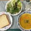 お料理日記~手作り食パンとカボチャのシチュー~