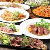 【オススメ5店】岐阜駅周辺・柳ヶ瀬・市役所(岐阜)にある洋食屋が人気のお店