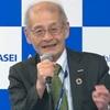 祝・リチウムイオン電池を発明した吉野彰氏がノーベル賞受賞