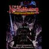 邪聖剣ネクロマンサー NIGHTMARE REBORNを改めて紹介