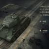 【WOT】ティア6中国中戦車Type58   俯角もねぇ〜火力もねぇ〜オラこんな戦車いやだぁ〜