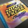 Super Dance Freak Vol. 79