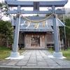 【御朱印】函館市住吉町 住三吉神社
