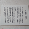 🎗️丹敷の湯@那智勝浦町🎗️