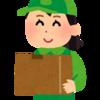ネット通販で買い物するなら、ヤマトと郵便をLINE登録しておくととても便利