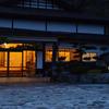 【冬に人気の温泉】昭和のNHKドラマ「夢千代日記」(吉永小百合主演)のロケ地 「湯村温泉」に泊まりたい
