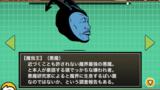 カオル君(&その属性違い)【敵キャラ図鑑】にゃんこ大戦争