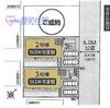 川越市今福新築戸建て建売分譲物件|南大塚駅25分|愛和住販(買取・下取りOK)