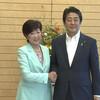 【都連との差w】「当選おめでとう」安倍首相が小池都知事と握手wwwww