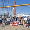 HELLY HANSEN FAMILY VOYAGE神戸!