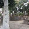 高円寺の馬橋公園は元は気象研究所の跡地でした