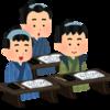 岩田松雄氏・これからの経営に必要な41のこと【読書で響いた文言集①】