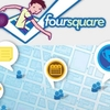 foursquareのススメ