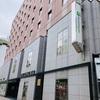 【宿泊】ANAホリデイ・イン札幌すすきの① ホテルの紹介
