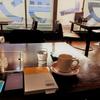 ★最後の喫茶