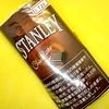 チョコレート味のタバコ?「スタンレー・チョコレート」をヴェポライザーで吸う