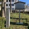 与謝野鉄幹・晶子 麹町区の暮らしから。