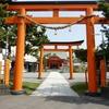 【御朱印】函館市大森町 大森稲荷神社