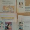 過去の当選品シリーズ3 Fateシリーズからセイバーリリィのカードなど
