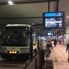 高速バス乗車記録 大阪→高松