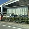 徳島プレミアム交通券|高速バスチケット購入で困ったこと