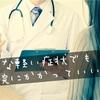 事故の後、こんな軽度の症状で病院に行っていいの?