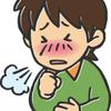 咳・痰が出る!~漢方療法!しずめるツボ刺激!
