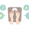 【健康管理】ダイエット計画と現状の報告 ~目指せ15キロ減