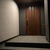 玄関ドア・玄関ポーチタイルです