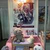WHF2020東京! 行ってきたァァ。