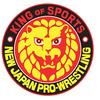 新日本プロレスは『今は』無観客試合をするべきではない理由を考える