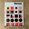 ドムス  Domus   377号