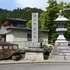 日露戦争の史跡がいっぱい『東郷公園』