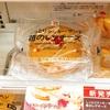 【セブンイレブン】新発売!しっとりクッキーサンド 苺のレアチーズケーキ【コンビニスイーツ】