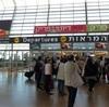 【世界一厳しい出国審査】イスラエル・絶対に乗り遅れられない方へ!空港到着から出国までの流れ 〜簡単に行けた!聖地エルサレム #3〜