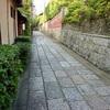 石塀小路(京都まち歩き#11)