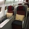ガルーダインドネシア航空のビジネスクラスに乗ってみたが…