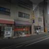 尼崎市の東陽商事はヤミ金ではない正規のローン会社です。